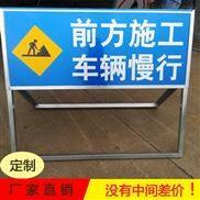 交通安全标志牌 1米高镀锌折叠式施工架可定