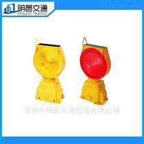 紅黃太陽能路障燈,LED燈閃光警示燈