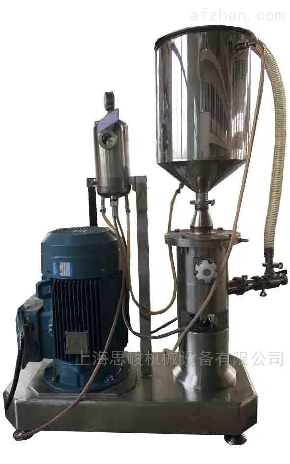 高浓度有机复合磷肥混合分散机