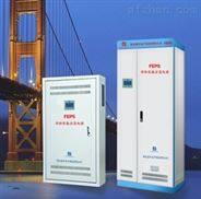 HZFEPS-FPI消防自動巡檢應急電源生產廠家
