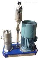 實驗室研究小型立式乳化泵