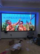 200寸展廳超大顯示播放宣傳片LED大屏多少錢