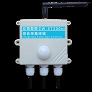 眾物智聯 無線綜合采集器 LoRa無線傳輸設備