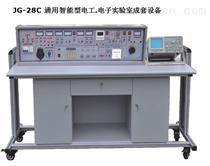 通用智能型电工.电子实验室成套设备