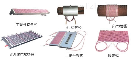 59红外线高温陶瓷电加热器