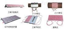 59紅外線高溫陶瓷電加熱器