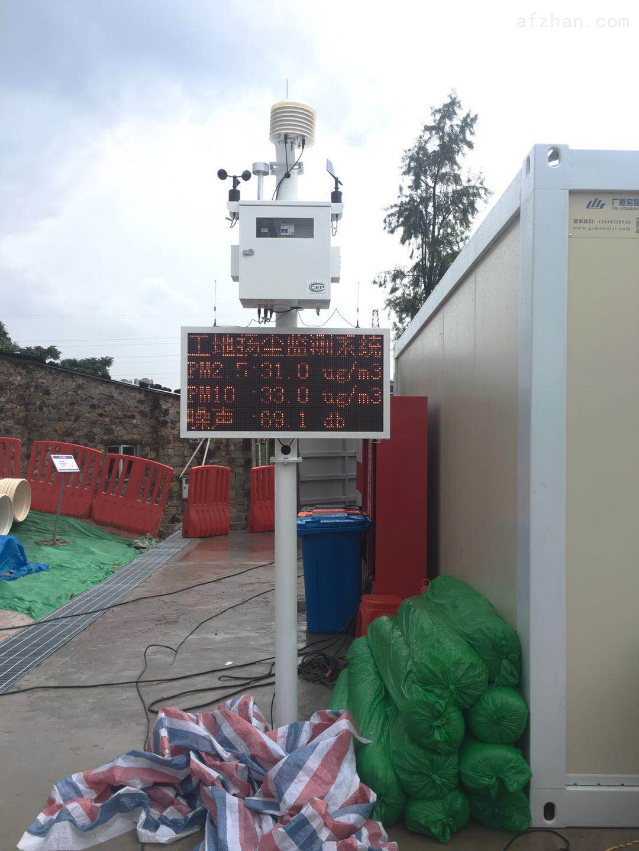OSEN-6C-江西施工工地扬尘监测设备