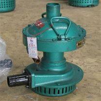 新款FQW20-45/K矿用风动潜水泵性能稳定