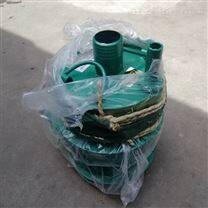 泰安宇成FQW40-20/W矿用风动潜水泵促销中