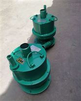 FQW70-30/W矿用风动涡轮式潜水泵销售