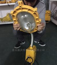BFC8120金卤灯防爆灯具_MH150W/J100W加油站照明灯