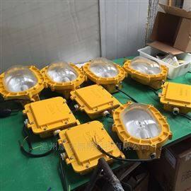 OR-BFC8120防爆泛光燈(BFC8120-J150W)金鹵燈