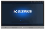 交互智能平板 TV-75810