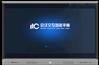 交互智能平板 TV-70810厂家
