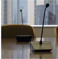 ATCS-60 红外线无线话筒会议系统公司