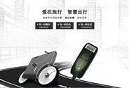 电动车微型智能防盗定位器