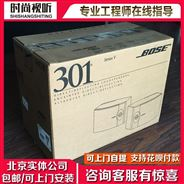 BOSE 301V  HIFI 音響 第五代反射式音箱