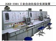 PLC主机组件通信模块变频器触摸屏实训装置