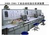 网络型可编程控制器模块电路功能板实训套装