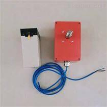 现货供应SCD-02断链保护器
