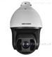 海康監控200萬像素室外紅外網絡球形攝像機