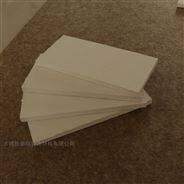 平面直角岩棉玻纤吸声板