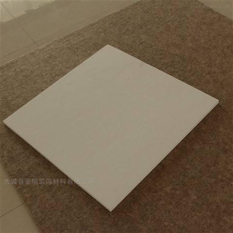 岩棉天花板保证无污染的,性能是成熟可靠的