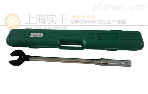 30牛米的开口力矩扳手生产商