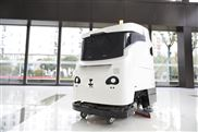 洗地智能清洁机器人招商加盟