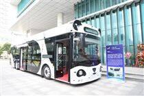 熊貓智能公交車