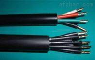 ZRA-KYJVRP22阻燃电缆