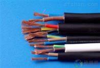 ZR-YVFR耐低温电缆