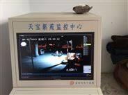 创新维吉林菇凉显示设备,舒兰市 22寸监视器