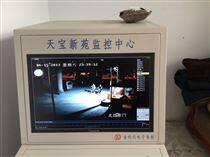 創新維吉林東豐縣65寸液晶監視器