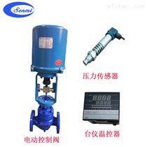 导热油电动压力调节阀