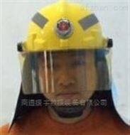 新式消防頭盔批發