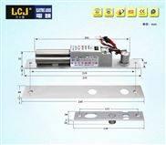 LCJ力士坚电插锁EC235-1门禁电锁