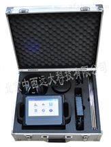 M407333管道测漏仪家庭型 型号:TB268-PQ02-CL100