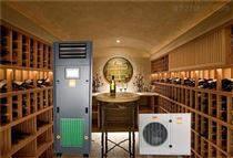 立柜式酒窖恒溫恒濕空調設備除濕機