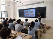 智慧课堂主要功能有哪些
