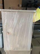厂家直销防水箱设备箱户外防水机柜可定制
