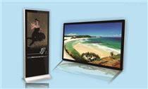 创新维福清黑牛哥46寸液晶拼接屏显示设备