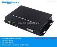 視頻會議HDMI光端機走進新時代