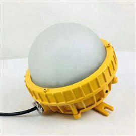 BPC8766BPC8766 康庆科技 吸顶弯杆防爆LED平台灯