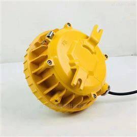 BPC8766-L50弯杆50瓦LED防爆路灯 LED防爆泛光灯