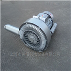 2QB 720-SHH47/5.5KW污泥污水处理专用高压风机
