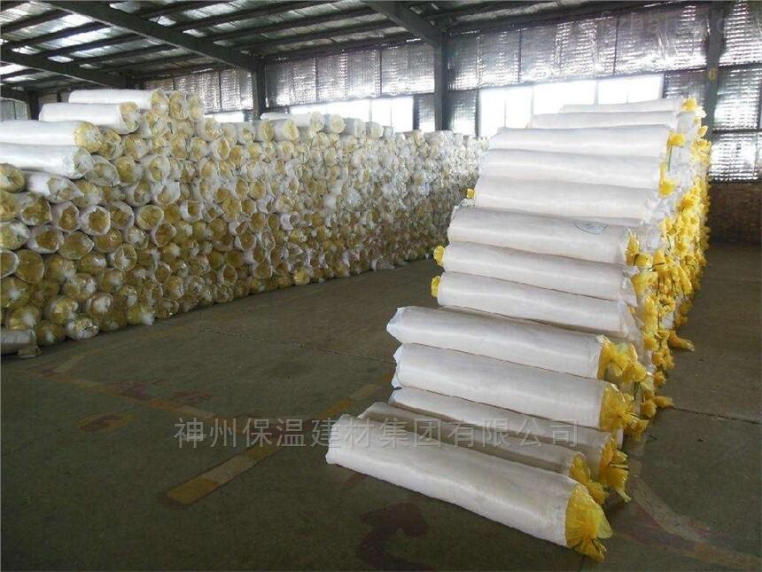 抽真空玻璃棉毡 产品详情 手续齐全