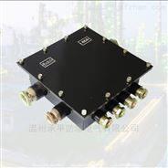 JHH50-6煤矿本安低压电缆接线盒钢板防爆盒