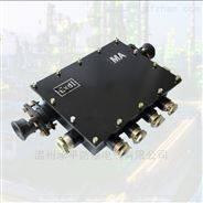 防爆电气JHH100-8矿用本安型电缆接线盒