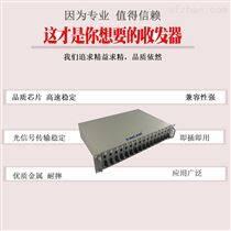金属外壳16槽机架2U19英寸支持热插拔 厂家